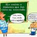 Joãozinho já conhece a realidade do país em que mora